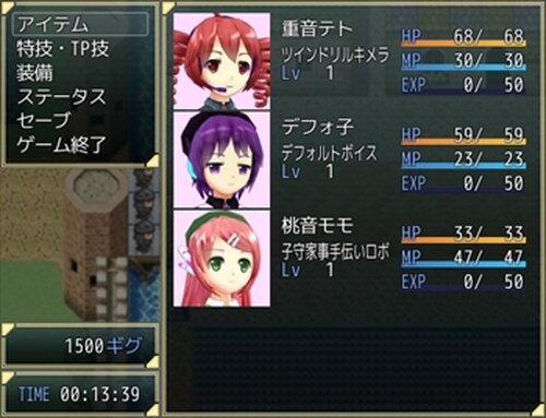 UTAU ADVENTURE Game Screen Shot2