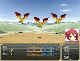 UTAU ADVENTURE Game Screen Shot3