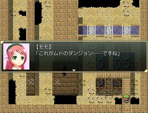 UTAU ADVENTURE Game Screen Shot4