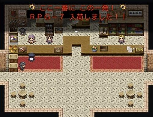 UTAU ADVENTURE Game Screen Shot5