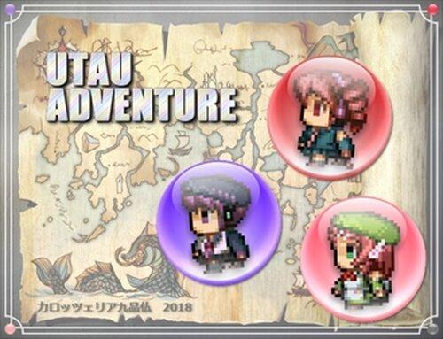 UTAU ADVENTURE Game Screen Shots