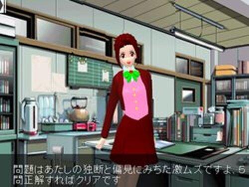 愛先生の激ムズクイズ Game Screen Shots