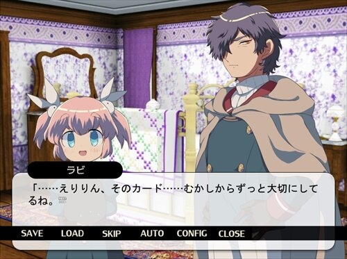 ダアトの神~abyss~ Game Screen Shot