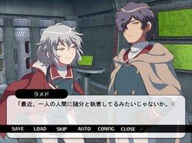 ダアトの神~abyss~ Game Screen Shot2