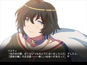 ダアトの神~abyss~ Game Screen Shot3