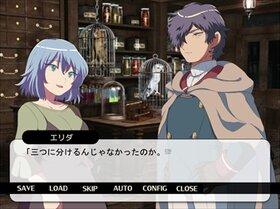 ダアトの神~abyss~ Game Screen Shot5