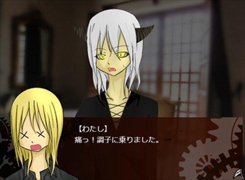 死神のKISS forブラウザ Game Screen Shot4