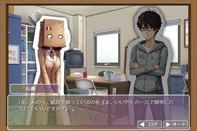 はこなな -第1話- Game Screen Shot4