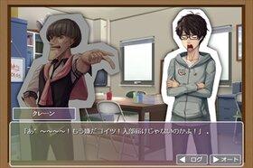 はこなな -第1話- Game Screen Shot5