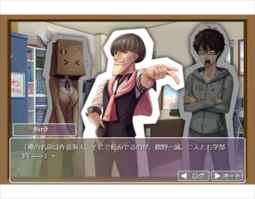 はこなな -第1話- Game Screen Shots