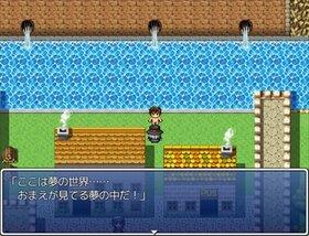 ばかバク 『バカは馬鹿の夢を見るか?』 Game Screen Shot2