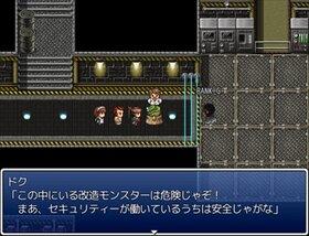 ばかバク 『バカは馬鹿の夢を見るか?』 Game Screen Shot5