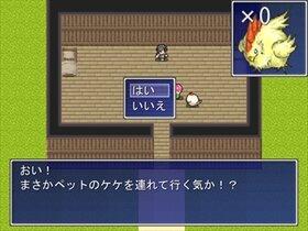 コココケコッコー Game Screen Shot3