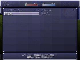 コココケコッコー Game Screen Shot4