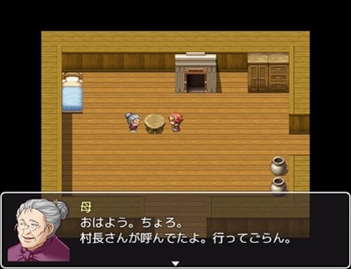 ちょろクエ1 Game Screen Shot2