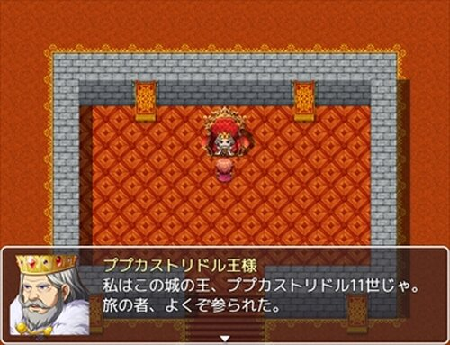 ちょろクエ1 Game Screen Shot3