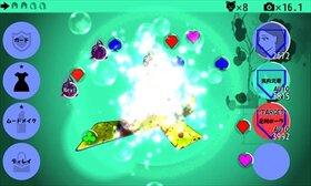 カメラで殴られる Game Screen Shot4