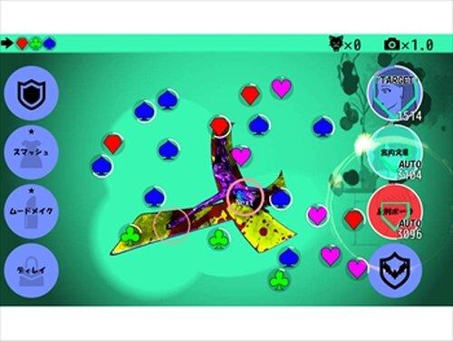 カメラで殴られる Game Screen Shots