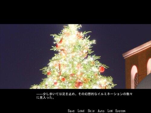 クリスマス*フラワー Game Screen Shot4