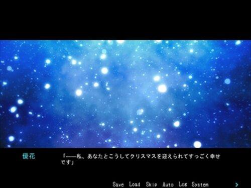 クリスマス*フラワー Game Screen Shot5