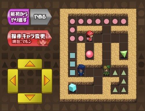 まるかく三姉妹 Game Screen Shot1