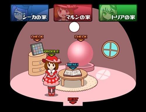 まるかく三姉妹 Game Screen Shot4