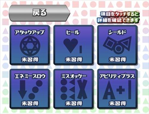 まるかく三姉妹 Game Screen Shot5