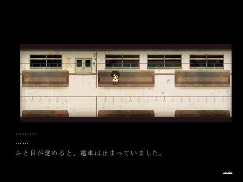 anti teller Game Screen Shot