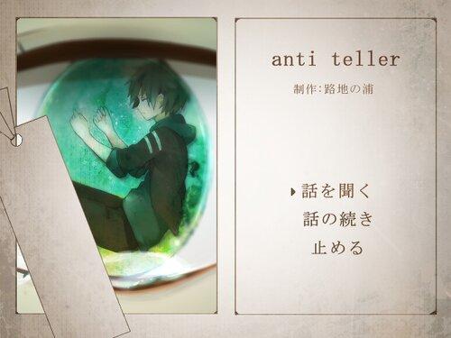 anti teller Game Screen Shots