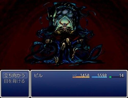 くそげー001 Game Screen Shot3