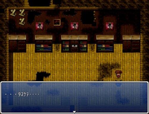 くそげー001 Game Screen Shots