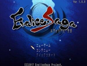 EvaliceSaga Game Screen Shot