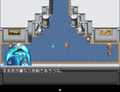 吾が輩はスライムである Game Screen Shot1