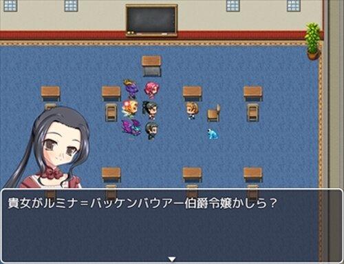 吾が輩はスライムである Game Screen Shot3