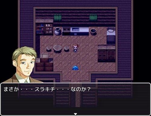 吾が輩はスライムである Game Screen Shot5