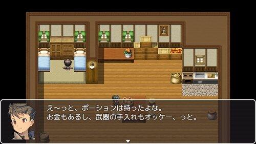 アルドの旅立ち Game Screen Shot