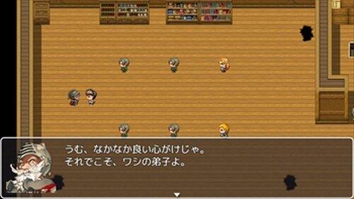 アルドの旅立ち Game Screen Shot2