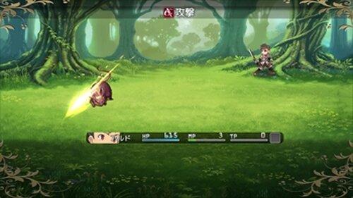 アルドの旅立ち Game Screen Shot3