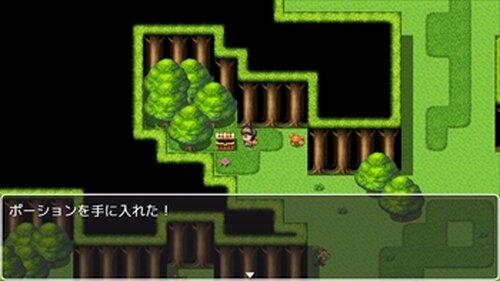 アルドの旅立ち Game Screen Shot4
