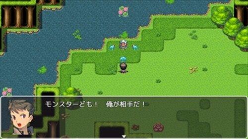 アルドの旅立ち Game Screen Shot5