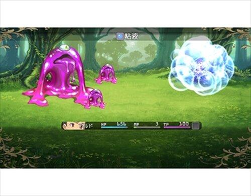 アルドの旅立ち Game Screen Shots