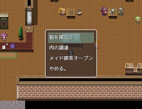 ニナちゃんは俺の嫁 Game Screen Shot3
