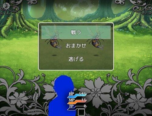 ニナちゃんは俺の嫁 Game Screen Shot4