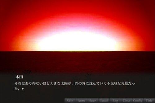 ふたりの恋 - 探偵とジョーカーのパソドブレ - Game Screen Shot2