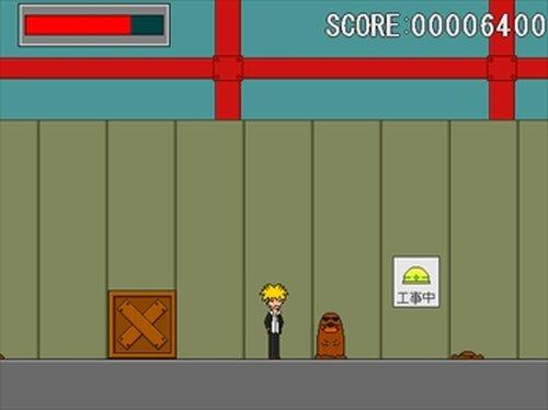 誘拐された幼馴染を助けるしかない! Game Screen Shot5