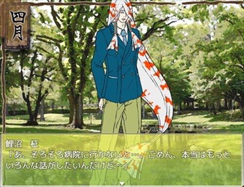 物怪★ハイスクール 完全版 Game Screen Shot2