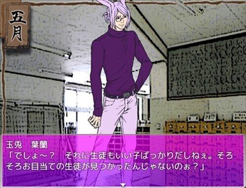 物怪★ハイスクール 完全版 Game Screen Shot3