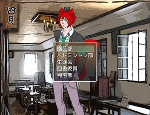 物怪★ハイスクール 完全版 Game Screen Shot4
