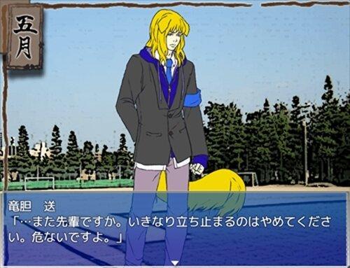 物怪★ハイスクール 完全版 Game Screen Shot5