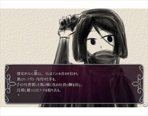 死と令嬢 Game Screen Shots